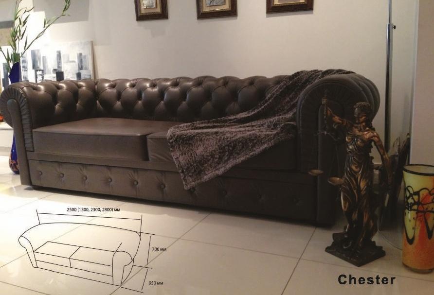 кожаный двойной мягкий диван Chester кожаные диваныкресла продает