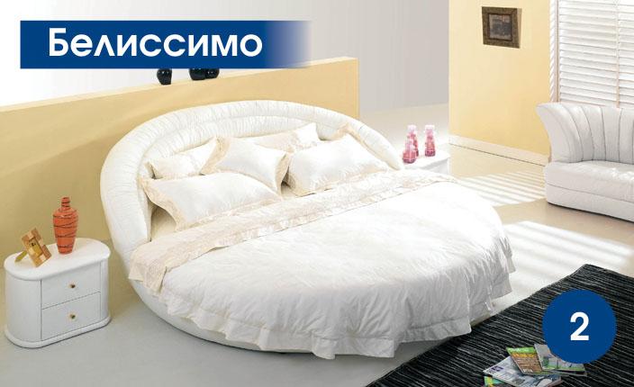 ля спальни итальянские кровати кровать в спальню кровать кровать